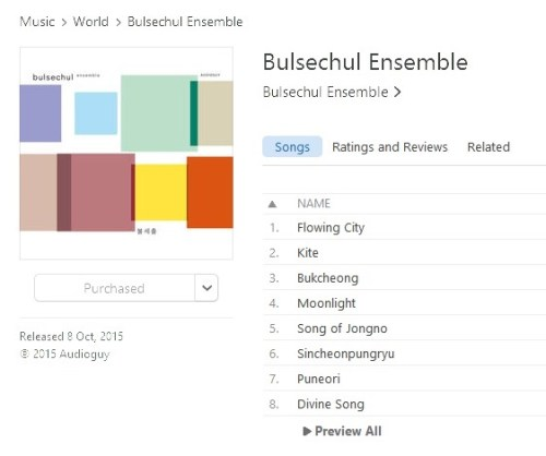 Bulsechul on iTunes