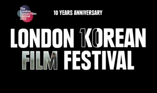 LKFF2015-banner