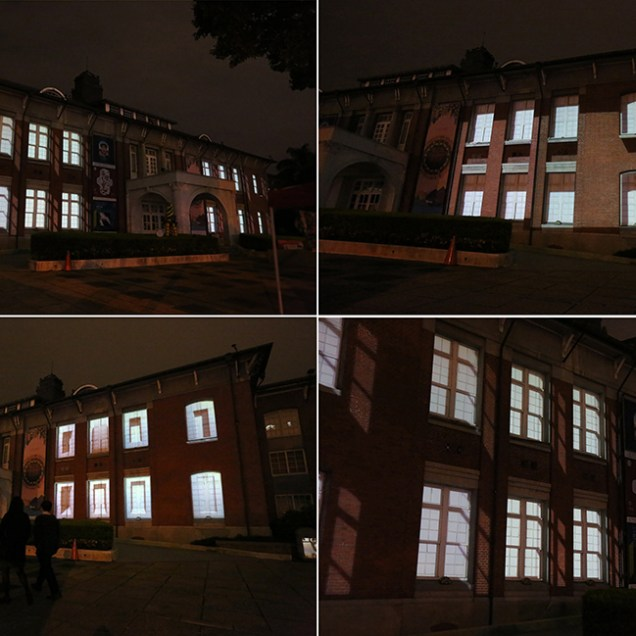 Ephemeral, outdoor projection mapping installation, dimension variable, 2015