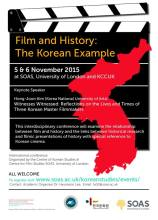 Film conference poster