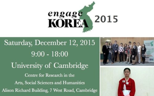 Engage Korea 2015
