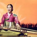 Thumbnail for post: Event news: EBRD hosts a Korean traditional music concert