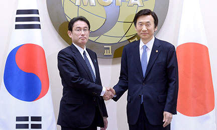 Yun Byung-se and Fumio Kishida