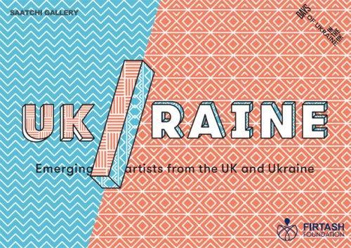 UK/RAINE flyer
