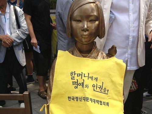 Comfort Woman poster
