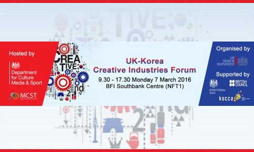 UK-Korea Creative Industries Forum banner