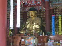Bongwonsa's Hall of 3,000 Buddhas