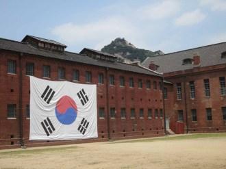 Seodaemun Prison