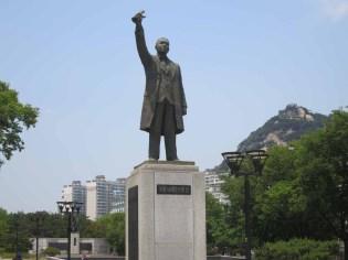 The statue of Seo Jae-pil