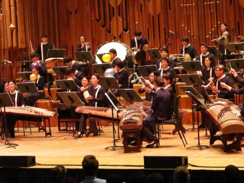 National Orchestra of Korea a the Barbican