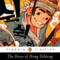 Thumbnail for post: Book Review: The Story of Hong Gildong