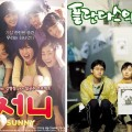Thumbnail image for Event news: Sunny and Barking Dogs are April's KCC screenings