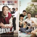 Thumbnail for post: Event news: Granny's Got Talent and C'est Si Bon are May's screenings at the KCC