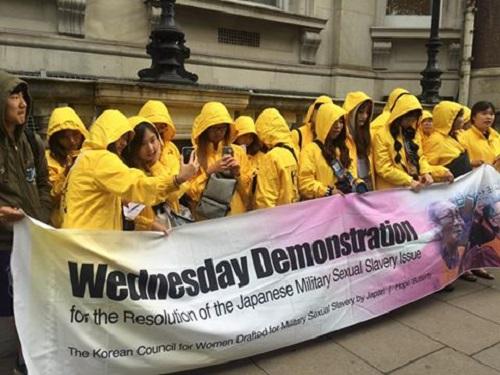 Outside the Japanese Embassy, London, 29 June 2016