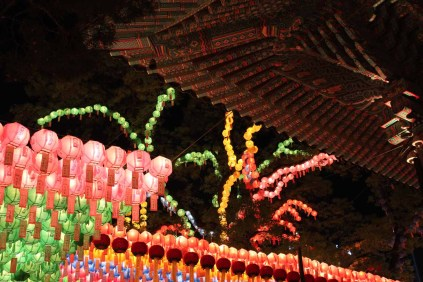 Lanterns at Jogyesa