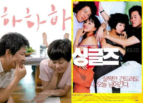 June screenings