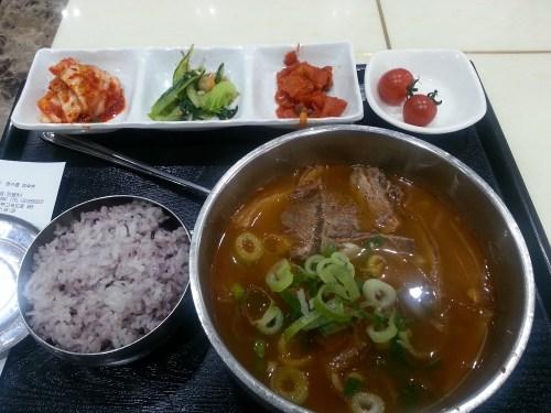 Anseong Gukbap at Anseong rest stop