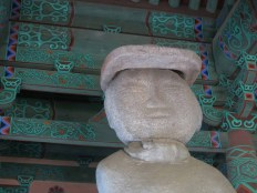 The simple stone Buddha in the Jeongnimsa lecture hall