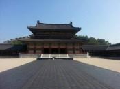 The main throne room (the Cheonjeongjeon)