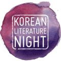 Thumbnail for post: 2015 Korean Literature Nights