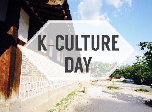 K-culture day