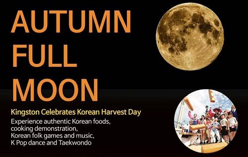 Featured image for post: Event news: Chuseok celebrations in Kingston