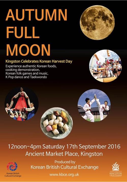 Kingston Chuseok festival poster