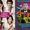 Thumbnail for post: Event news: Cyrano Agency and Fasten Your Seatbelt are October's screenings at the KCC