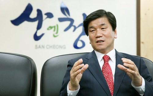 Sancheong Mayor Heo Ki-do