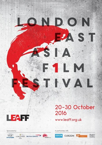 LEAFF 2016 poster