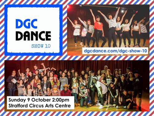 DGC 10 banner