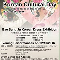 Thumbnail image for Event news: Korean Cultural Day(s) at New Malden Methodist Church