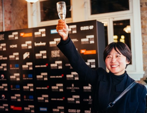 Lee Kyoung-mi after the screening (photo: KCCUK)
