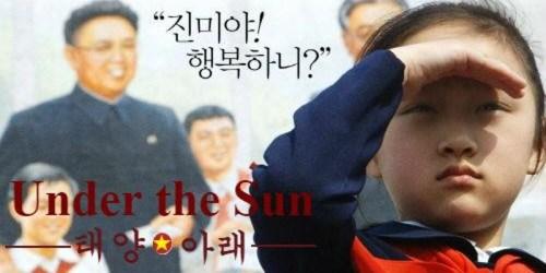 Under the Sun graphic