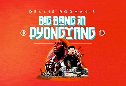Rodman big bang