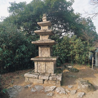 Treasure No.301: Three-story Stone Pagoda at Bungmireugam Hermitage