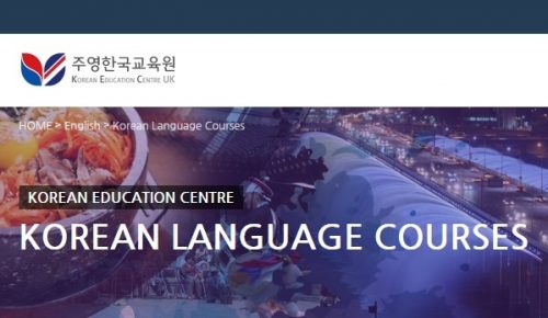 Post image for Korean language classes in Raynes Park