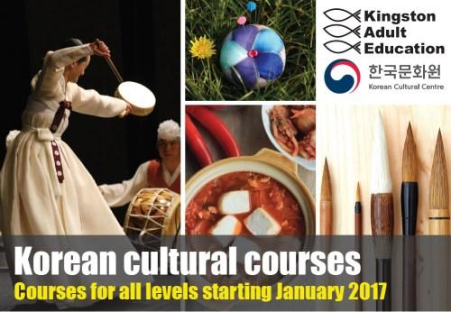Korean culture classes 2017