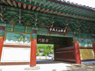 The gateway to Daeheungsa's main courtyard