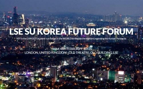 LSE Korea Future Forum 2017