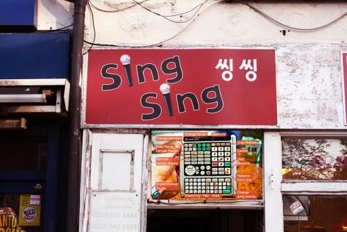 Image: Sing Sing Karaoke Bar. Photographic collage courtesy of Richard Layzell.