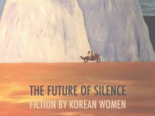 Featured image for post: Book review: The Future of Silence – Fiction by Korean Women