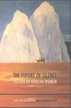 The Future of Silence