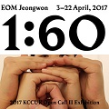 Thumbnail image for Exhibition news: Jeongwon Eom — 1:60, the KCC's second 2017 Open Call exhibition