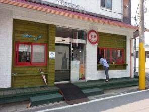 Coffee shop in Sancheong-eup