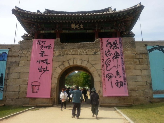 The first gate, decorated for the tea bowl festival
