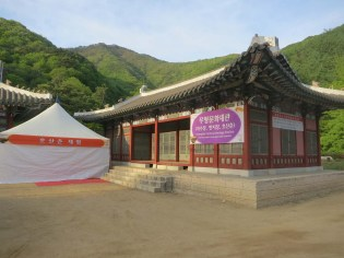 The hosanchun tent and the intangible cultural heritage pavilion