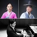 Thumbnail for post: Event news: Korean Sounds – East Meet West: Virtuoso