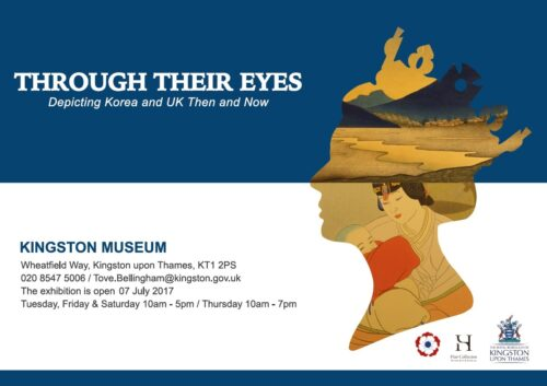 Post image for Exhibition news: Through Their Eyes – depicting Korea and UK then and now