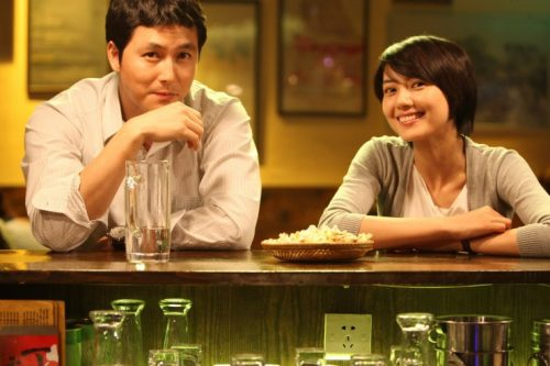 Featured image for post: Film review: Hur Jin-ho's Season of Good Rain